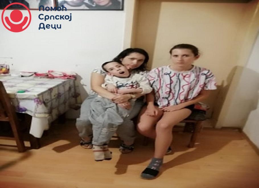 Porodica Đurić iz Valjeva 1