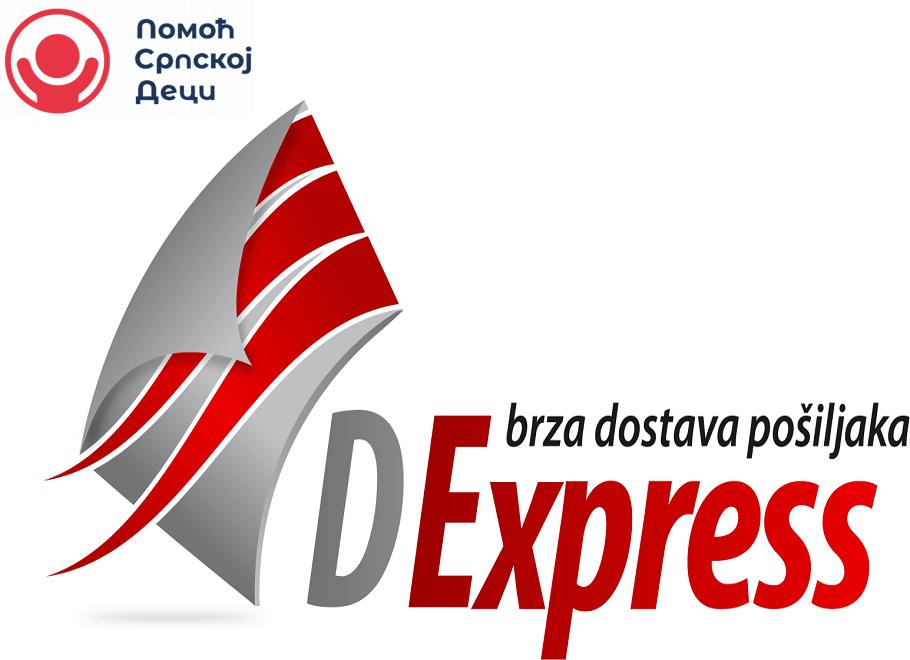 Firma D Express i Pomoć Srpskoj Deci 3