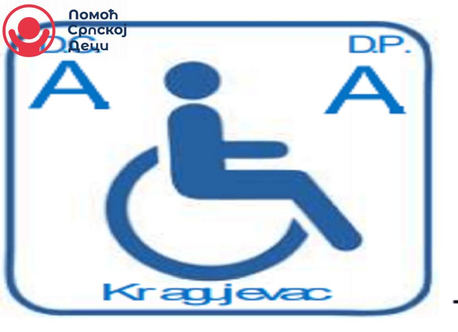 Društvo za cerebralnu i dečiju paralizu Ana Antonijević 8